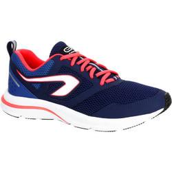 Hardloopschoenen+voor+dames+Run+Active+diva+blauw+1257486
